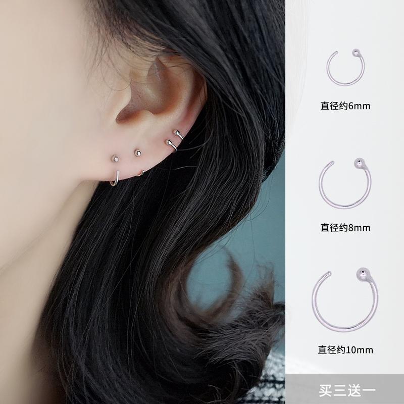 小Z优品迷你925纯银圈圈圆环小耳环女圆珠耳钉耳圈男养耳洞耳骨环图片