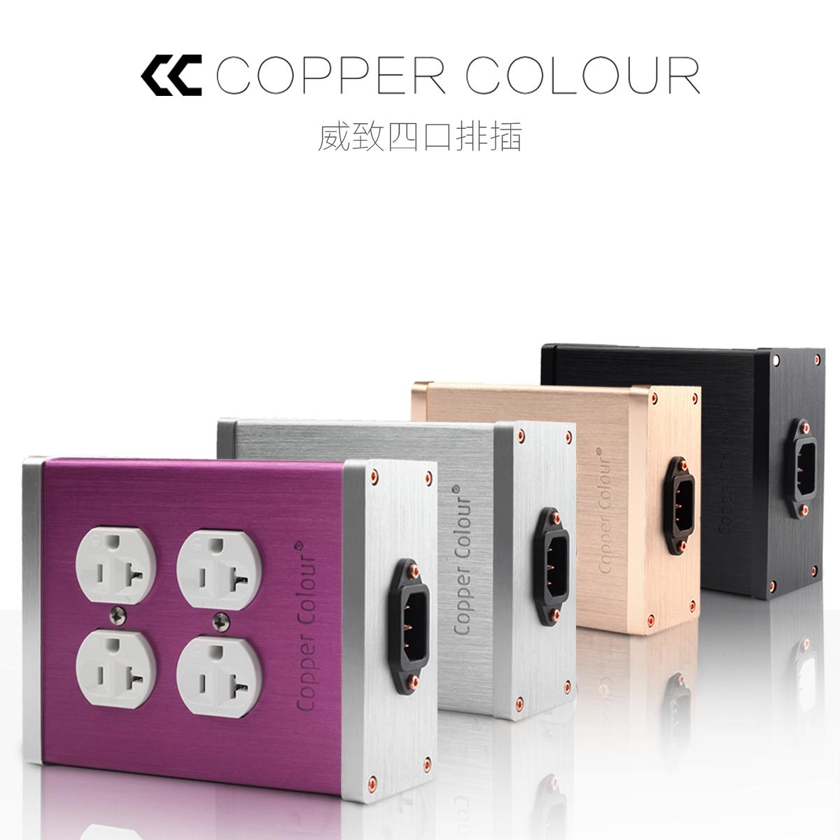 Copper Colour/ медь цвет престиж причина серия -126 степень холодный замораживать один кристалл медь флагман american standard источник питания строка вставить