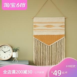 艺术墙面挂毯复古装 饰流苏波西米亚装 饰北欧挂饰客厅壁毯编织卧室