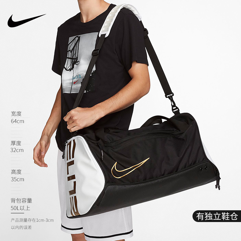 Nike Messenger Bag NIKE ELITE Basketball Luggage Bag Shoulder Team Bag Travel Fitness Sports Bucket Bag BA6163