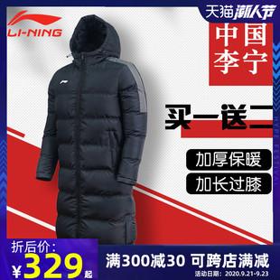 过膝冬加厚防风保暖外套修身 李宁棉服男女中长款 连帽防泼水大衣