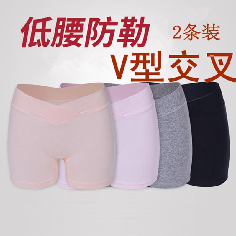 孕妇纯棉安全裤 透气低腰平四角内裤防磨腿双裆3分短裤夏打底大码