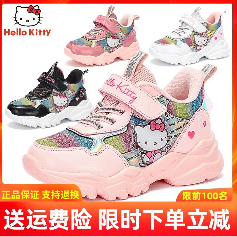HelloKitty童鞋女童冬季新款加绒儿童轻便棉鞋保暖女孩运动鞋潮