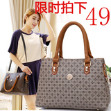 Middle-aged handbag with mother bag Fashion Hand Messenger With Messenger Bag LADY BAG LADIES WITH LARGE CAPACITY