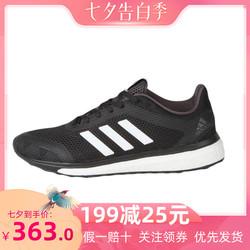 阿迪达斯男鞋2017新款Boost爆米花黑武士轻便跑步鞋 BB2982
