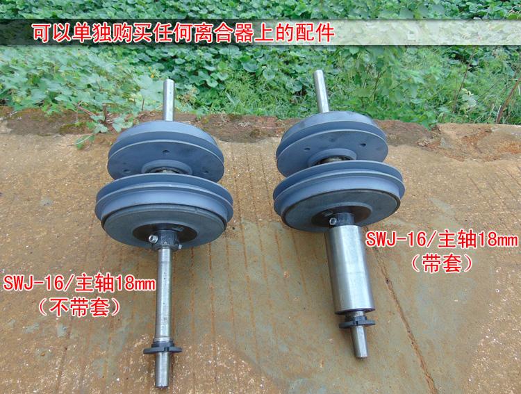 SWJ-16离合器攻丝机离合器攻丝机配件整套散配件都有