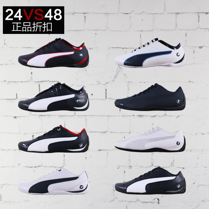 Обувь для мотоциклистов Артикул 564466667103