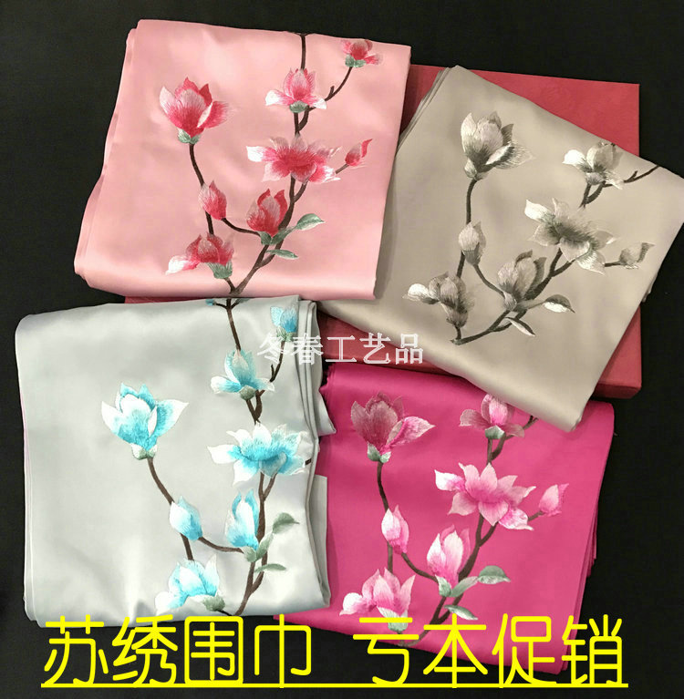 Стимулирование продаж в убыток сучжоу вышивка провинция сучжоу вышивать шелк шарф магнолия из страна подарок длинная модель женщина шарфы сучжоу специальный свойство