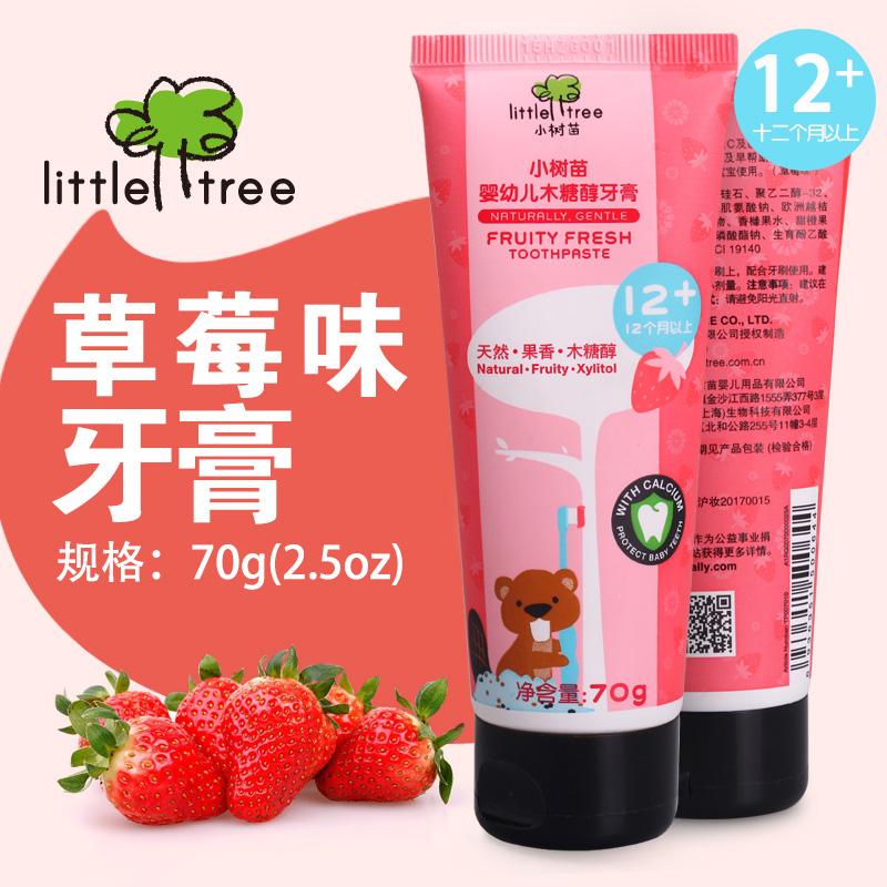 英国小树苗二阶段婴儿牙膏进口可食可吞咽无氟儿童牙膏草莓味70g