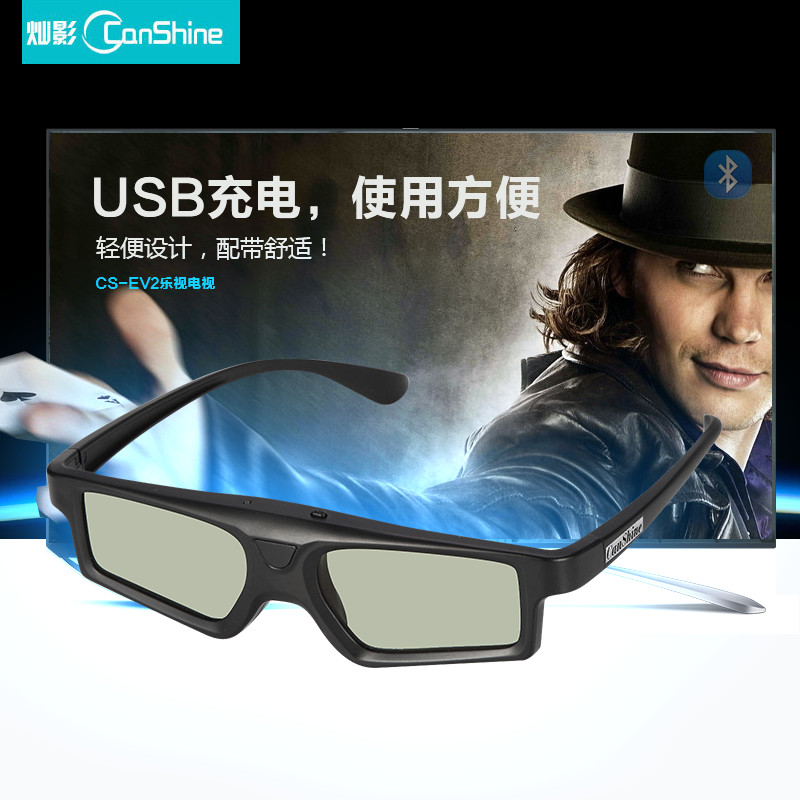 Suitable for Epson projection active shutter Bluetooth 3D glasses charging tw5600 tw7400 tw8400
