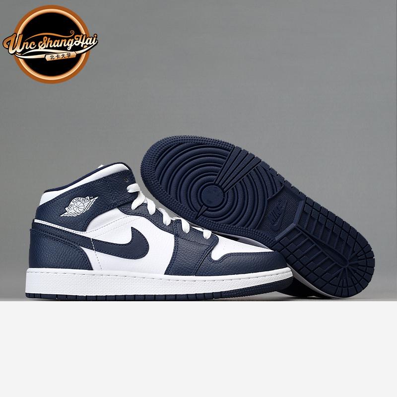北卡大学 Air Jordan 1 Mid AJ1 黑曜石 黑蓝 篮球鞋 554724-174图片