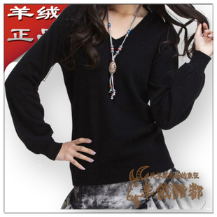 The new Ms cashmere v neck sweater short paragraph bottoming shirt Puff lantern sleeve knit sweater