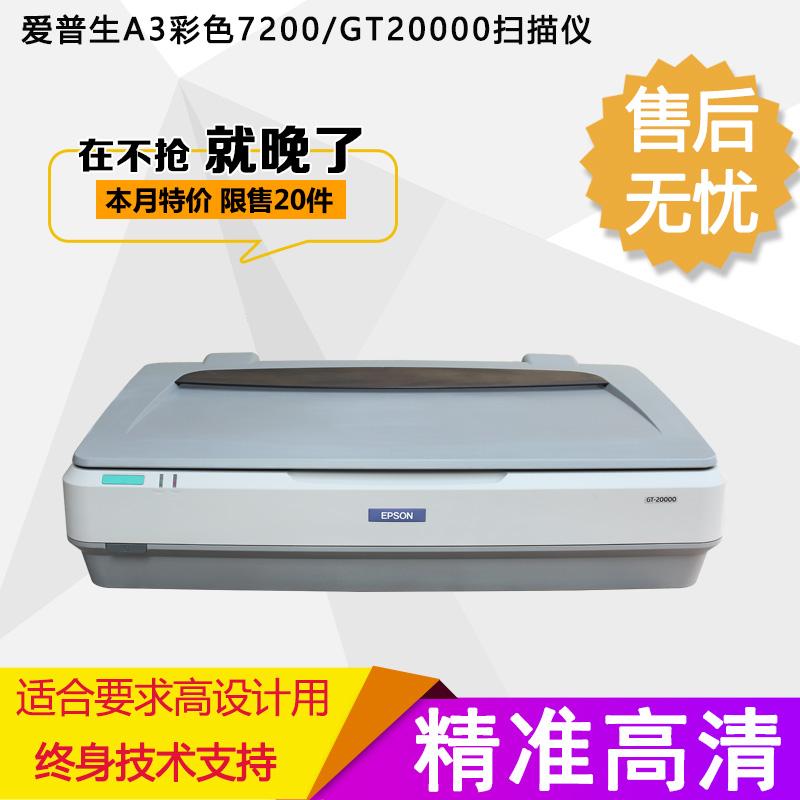 Сканеры Артикул 619009371121
