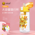 B.Duck little yellow duck large-capacity accompanying cup children's straw cup student water cup baby summer drinking water cute