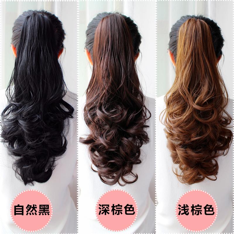 Хвощ лесной парик парик мисс свиток волосы большие волны реалистичное изображение долго краткое модель парик лист захват бандаж груша