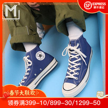Converse/Converse 1970S Samsung standard men and women casual sports canvas shoes 162050C-162054C
