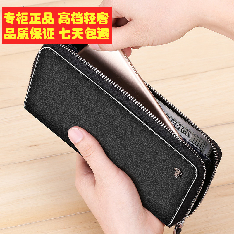 Punk mens long leather business pack 20000 yuan wallet cowhide youth zipper mens 5.5 inch mobile phone bag