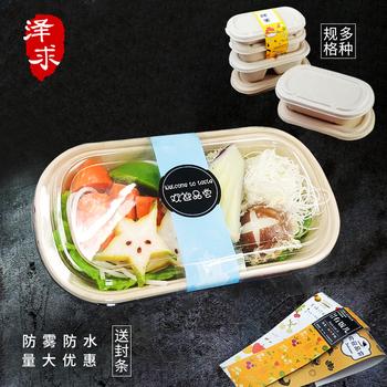 外卖一次性高档水果沙拉盒打包盒