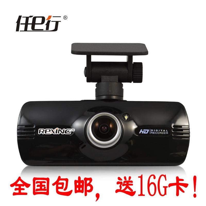 任e行F9行车记录仪双镜头高清1080P 1800万 广角170