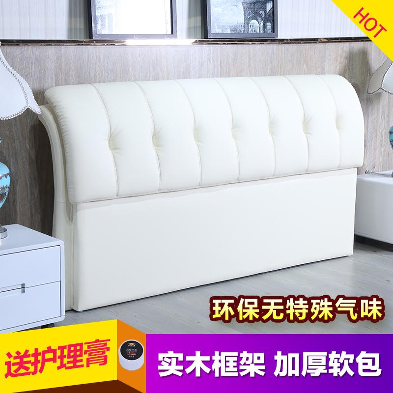 Audrey headboard soft bag headboard headboard backrest bed screen bed screen backrest bed screen back 270