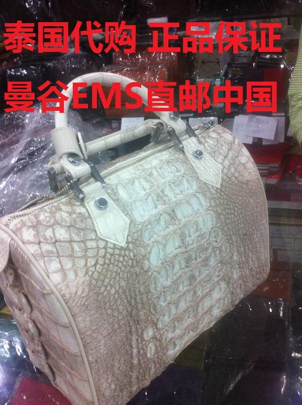 泰国代购鳄鱼皮包女士手提单肩包皮革中心正品曼谷EMS直邮中国