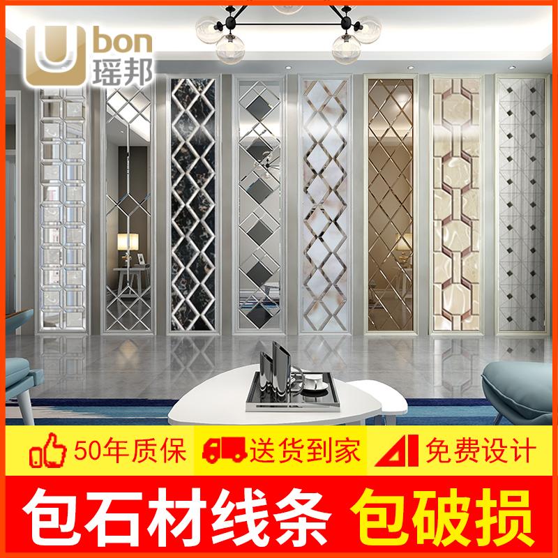 客厅现代简约电视背景墙瓷砖艺术拼镜菱形玻璃电视墙造型边框装饰