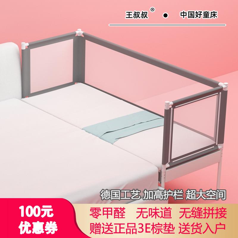 王おじさんの子供は组み合わせてベッドに高网のガードレールの大きいベッドをプラスします。