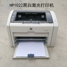 Hp1022n 1020 A4 black and white laser small network printer home office voucher student