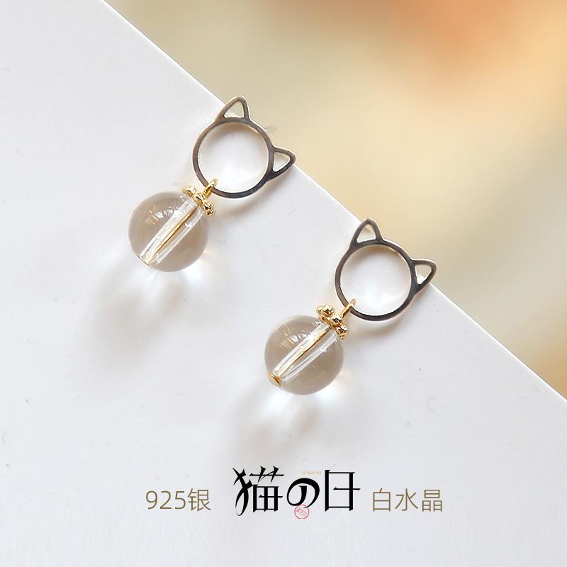 925 silver white crystal cat pastoral Earrings simple womens small net Hongsen cat girl Earrings