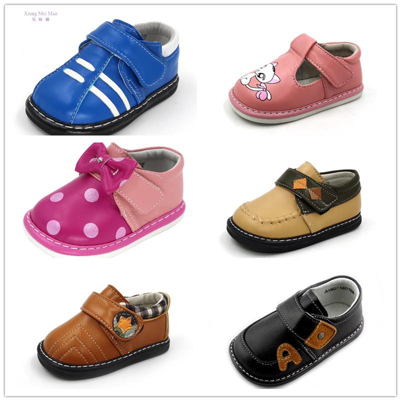 兄妹猫婴童鞋秋款儿童软底学步鞋羊皮宝宝鞋单鞋0--1岁断码清仓