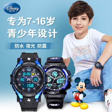 Disney children's watch electronic watch waterproof and drop-proof junior high school students elementary school sports teenager boys boys