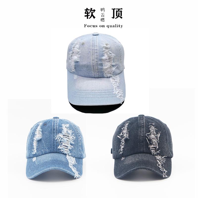 超值韩版水洗牛仔做旧磨破男女潮帽子鸭舌帽太阳帽休闲棒球帽包邮