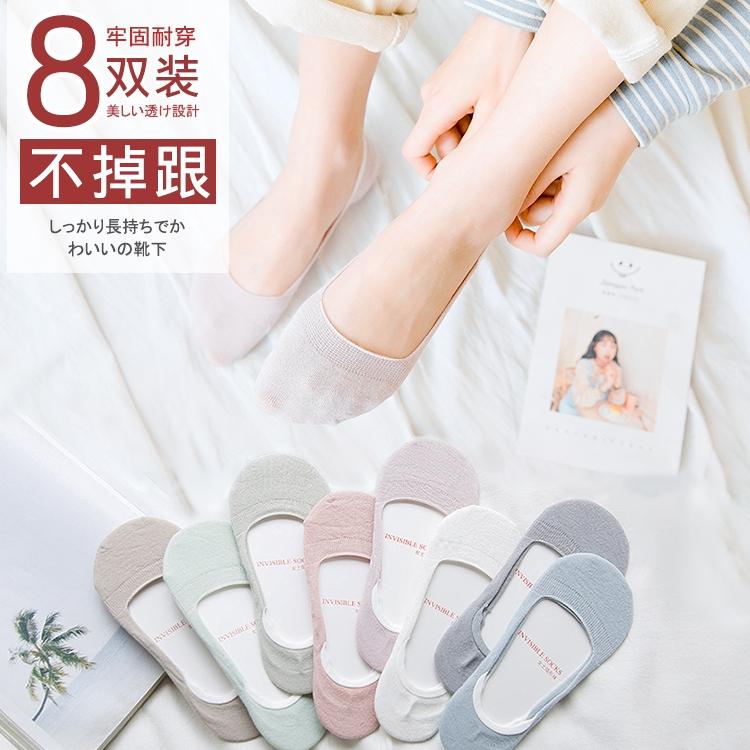 船袜女纯棉浅口硅胶防滑不掉跟隐形袜女士夏天袜子女短袜夏季薄款