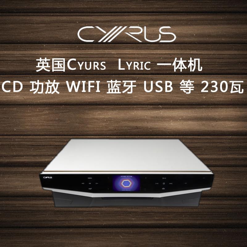 英国 赛力仕 Cyrus Lyric CD 前级 解码 蓝牙 合并HIFI功放一体机