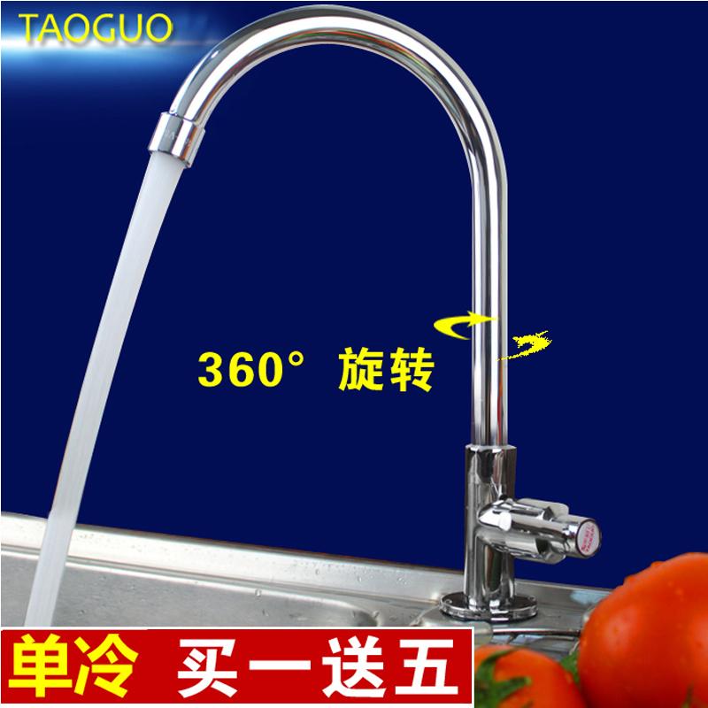 Мыть фрукты кухня одинарный холодная вода кран мыть блюдо бассейн бассейн кран вертикальный стена медь керамика катушка кран один холодный