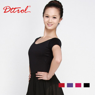 Ballet clothes and adult clothes leotard ballet dance clothes leotard jumpsuit short sleeved body suit