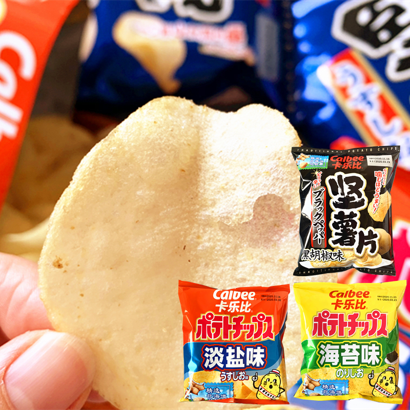 日本进口零食品卡乐比calbee牌淡盐味薯片海苔味薯片60g黑胡椒