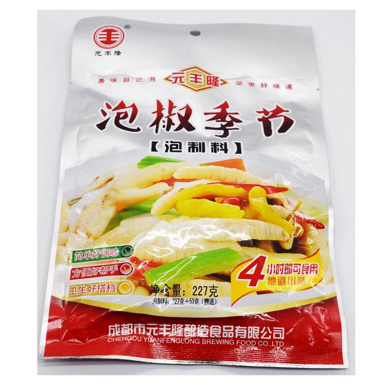 四川特产元丰隆泡椒季节280g泡制料泡凤爪泡菜母水调料