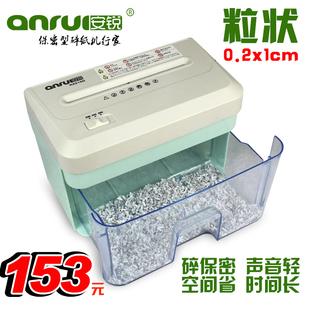 安锐AR210碎纸机粒状迷你桌面办公家用电动文件粉碎机 碎后2*10mm