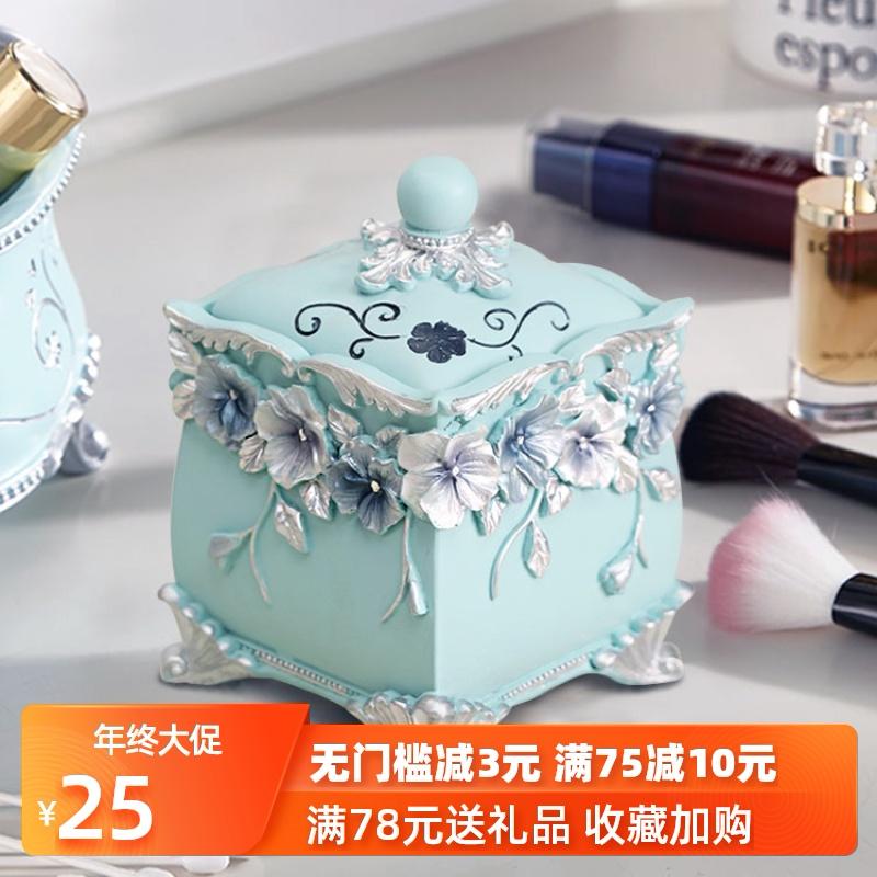 新品欧式牙签盒双格化妆棉收纳盒棉签盒 客家居厅创意牙签收纳盒