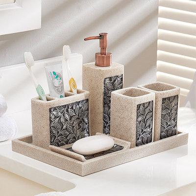 European-style bathroom five-piece set, gargle cup, bridal set, gift ideas, wash bathroom supplies, 5-piece tray