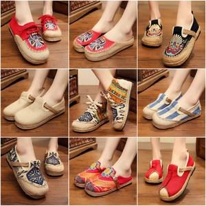 新款大码民族风亚麻情侣老北京女鞋