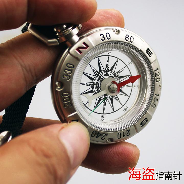 海盗指南针不是海盗也可以用哦 不锈钢材质指南针指北针