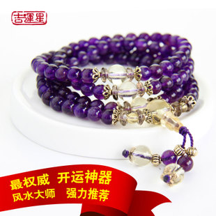 Amethyst bracelet 108 prayer beads bracelet Ms original transporter of natural amethyst bracelet genuine female