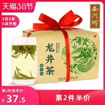 年新茶中秋高档陶瓷礼盒绿茶春茶伴手礼茶叶2018南京雨花茶