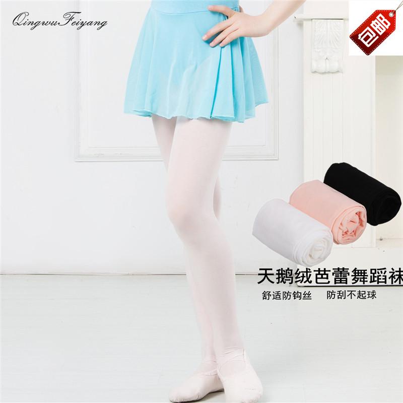 Носки для ночного танца детские колготки белый Нижняя одежда бесплатная доставка по китаю