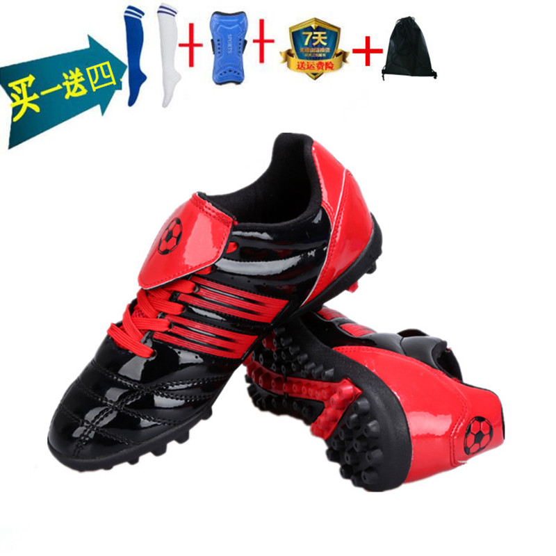 Special counter Ag nail leather foot primary and secondary school students training short nail childrens football shoes mens and womens Plush warm football shoes winter