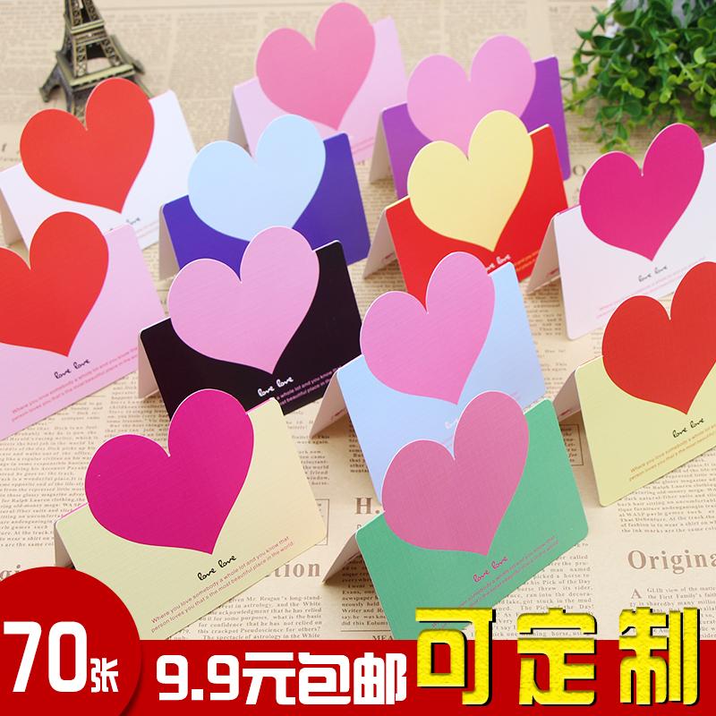 Поздравительные открытки Артикул 592385185641