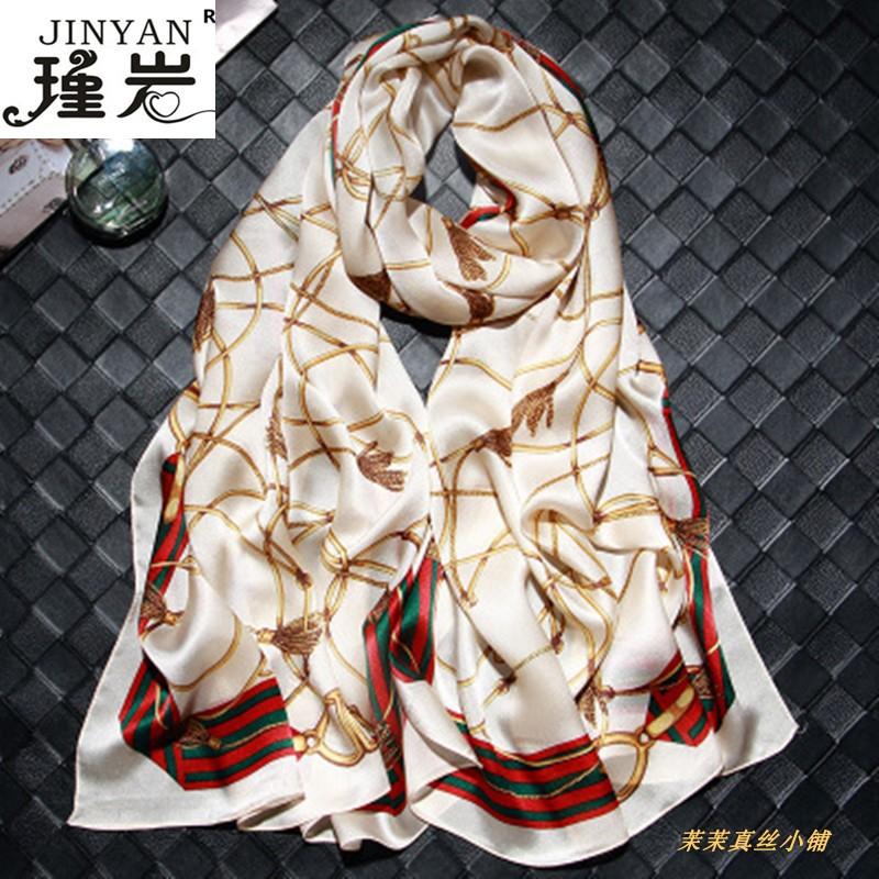 杭州丝绸品牌正品100%桑蚕丝欧美大牌纱巾米色链条春秋薄围巾披肩