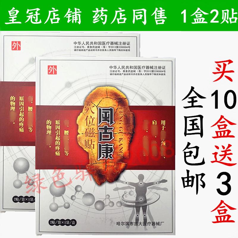 Императорская корона магазин ветер древний мир точки акумодельуры xuewei магнитный паста 10 коробку отправить 3 собака ветер кость мир 17 год 1 новый месяц дата